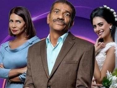 مشاهدة مسلسل أبو العروسة الحلقة 77 HD اونلاين