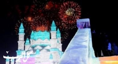 عيشوا سحر مهرجان الجليد في الصين.. صور