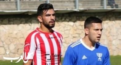 خسارة ابناء مجد الكروم أمام بيتار نهاريا 2-3