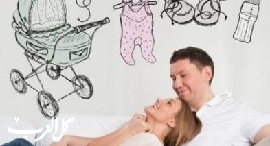 للزوج: أفضل النصائح لحدوث الحمل