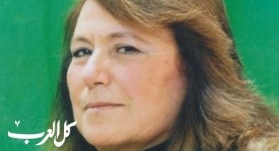 موشحات عيون الورد/ أسماء طنوس