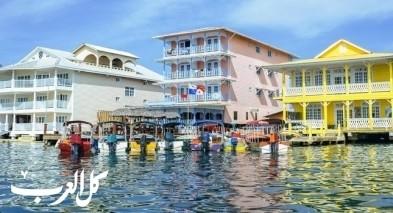 الأماكن السياحية الأروع في بنما