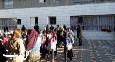 عرعرة - عارة: حلّ الإضراب في الإعدادية