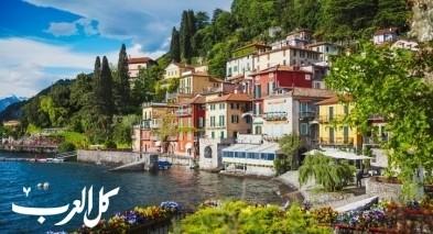 بحيرة كومو الإيطاليا.. جمال ومتعة سياحية