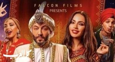 المهراجا أول فيلم لبناني في الصالات السعودية
