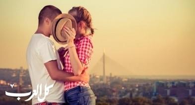 أفعال بسيطة تقولين خلالها لزوجك: أنا أحبّك
