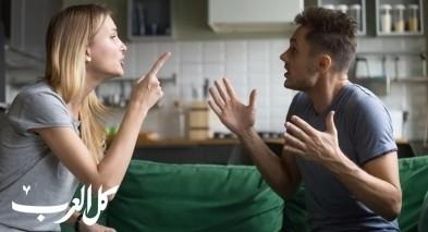 كيف تتعاملين مع زوجك في لحظات غضبه؟