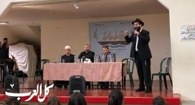 الفرنسيسكان الناصرة تقيم حلقات دراسية حول التعايش