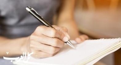 سمّاعات/ بقلم: أسيل منصور