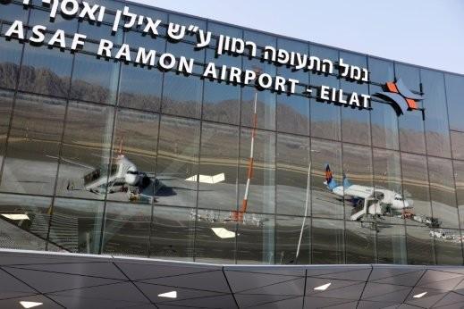 الأردن: منظمة الطيران اعترفت بخطأ تسجيل مطار ايلات