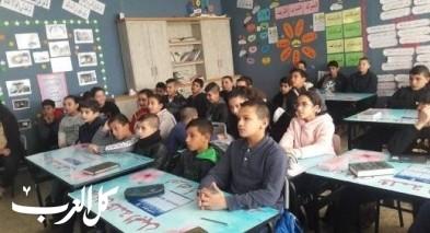 مدرسة المشهد ب تنظم فعاليات حول الإنترنت الآمن