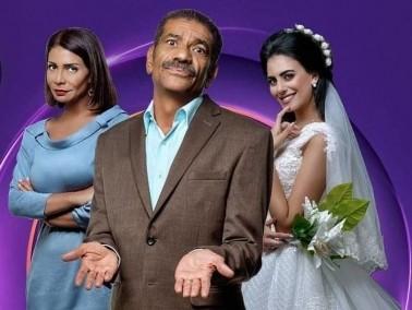 مشاهدة مسلسل أبو العروسة الحلقة 87 HD اونلاين