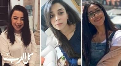 طالبات عن مقتل طالبات: من حقّنا ان نحقق أحلامنا