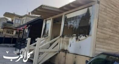 اتهام شابين من الجش باضرام النار في مطعم