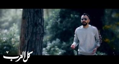 الفنان علاء يحيى يطلق أغنية جديدة