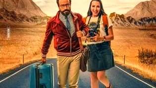 عرض خاص للفيلم المصري عيش حياتك