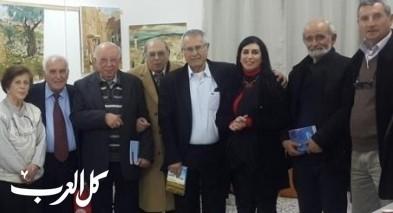 الناصرة:أمسيةٌ أدبيّةٌ قرمانيّة احتفاءً بسعاد قرمان