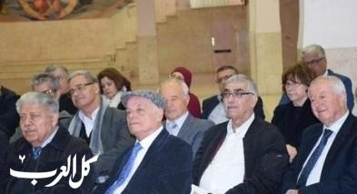 مركز اللقاء يحيي ذكرى رحيل د.خوري