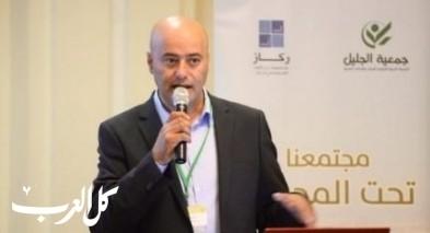 أحمد الشيخ مديرًا عامًّا لجمعية الجليل
