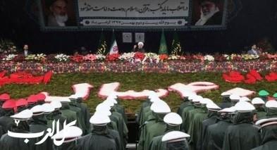 إيران: مقتل 20 وإصابة العشرات في هجوم انتحار