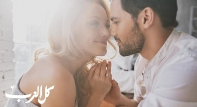 إعادة العلاقة الحميمة إلى حياتك الزوجية