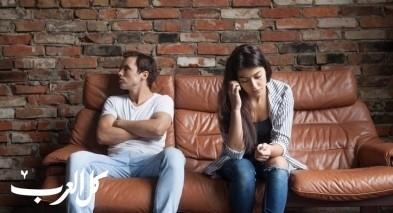 كيف تنقذان زواجكما من الطلاق؟