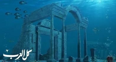 اطلانتس.. متى وأين غرقت الجزيرة؟