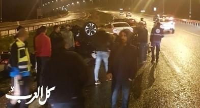 اصابة شاب من كفركنا بانقلاب سيارة قرب بئر المكسور