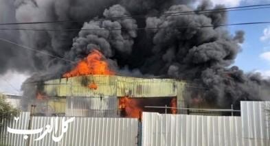 الطيرة: اندلاع حريق هائل في مخازن