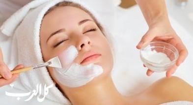 تبييض بشرة الوجه بطريقة طبيعية