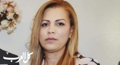 شعب تفجع بوفاة الشابة فريال حسين سعده (46 عامًا)