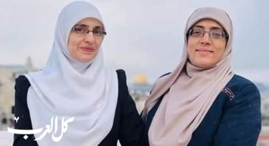 اعتقال مرابطتين في المسجد الأقصى