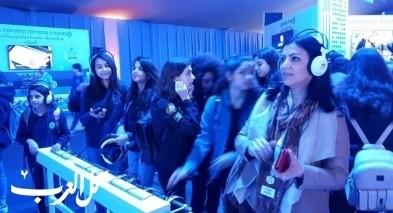 مدرسة الرازي الشاملة - اكسال - تشارك في معرض التخصصات