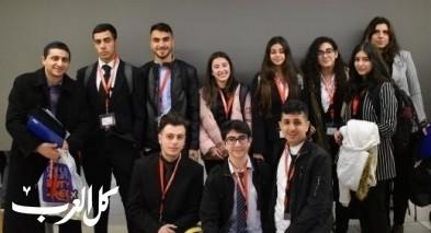 عكا: مدرسة أورط تشارك بمؤتمر في قبرص