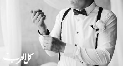 أبرز النصائح للرجال قبل الاقبال على الزواج