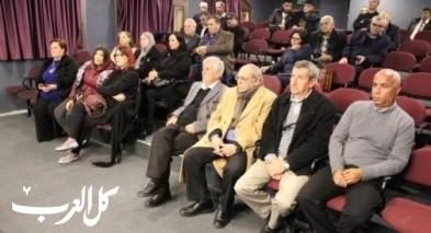 الناصرة تحتفي بمسيرة الأديب ناجي ظاهر