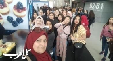 حضور كبير لطلاب المدارس العربية لمعرض التتكنولوجيا
