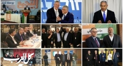 الاحزاب المركزية التي قدمت قوائمها للجنة الانتخابات