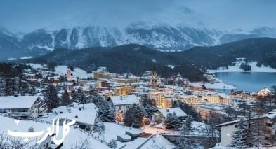 سويسرا.. وجهة شتوية أكثر من رائعة