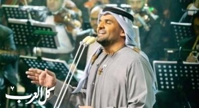 حسين الجسمي يُطرب جمهور فبراير الكويت