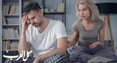 زوجك رجل غامض؟ اليك هذه المعلومات