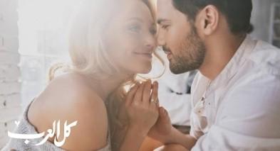 حواء: 5 طرق ممتازة لإغراء الزوج