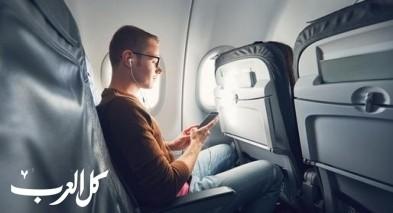 تخلّص من إرهاق السفر جوًا مع نصائحنا