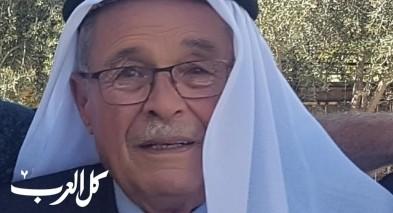 سخنين: الحاج غزال علي درويش ابو ريا في ذمّة الله