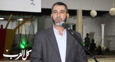 لغتي هويتي/ الشيخ حسام أبو ليل