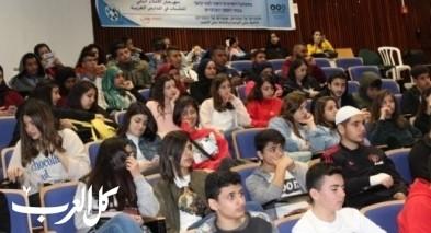 جامعة تل ابيب تستضيف مؤتمر الاعلام السادس
