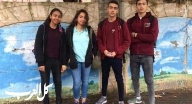 طلاب الرازي الشاملة - اكسال يشاركون بيوم التراث