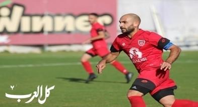 نادي كفر قاسم ينهي مشواره ضمن كأس الدولة بظهور مشرف