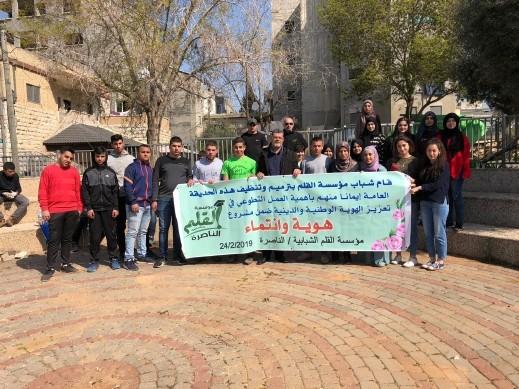 هوية وانتماء: يوم عمل تطوعي في الناصرة