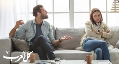 عزيزتي: كيف تتعاملين مع غضب زوجك؟